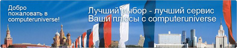 http://www.computeruniverse.net/images2/hgpromos/vorteile/Russland_Banner.jpg